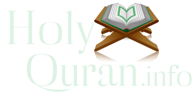 Some Interesting Facts About The Holy Quran - HolyQuran info